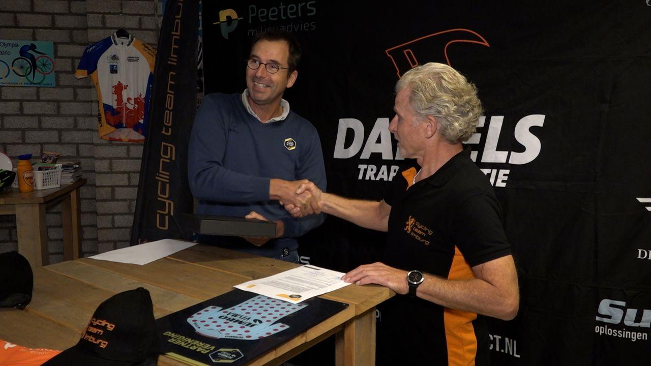 Cycling Team Limburg wordt partner van Jumbo-Visma Academy